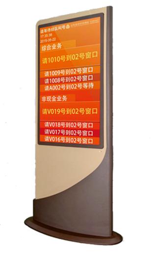 多媒体广告显示屏是永泰新欣最新推出的专门用于银行